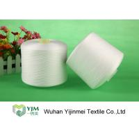 Quality Durable 100 Polyester Yarn For Knitted Garments , Good Twist and Color Fastness wholesale