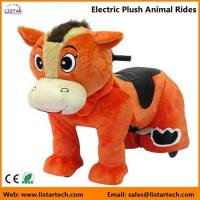Quality Electric Rechargeable Ride-on Plush Animal Rides for kids and adults entertainment-Horse wholesale