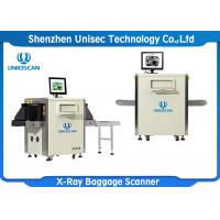 Quality Hotel / Supermarket X Ray Baggage Inspection System SF5030 ISO Approved wholesale