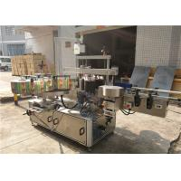 Quality Flat Bottle Labeling Machine 3048mm x 1700mm x 1600mm Outer of equipment wholesale