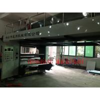 Quality Fully Automatic PVC PE UV Coating Machine for Adhesive Tapes wholesale