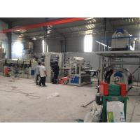 Quality Siemens ACP Production Line / Aluminum Composite Panel Line With Airtac Air Cylinder wholesale