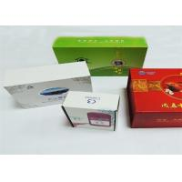 Quality Offset Handmade Recycle Colorful Printing Gift Boxes CMYK , hot stamping wholesale