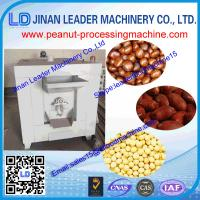 Quality Capcacity nuts roasting machine roaster machine peanut roasting wholesale