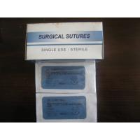 Buy cheap Disposable PE surgical suture with needles China maufacturer 12 pcs in a box from wholesalers