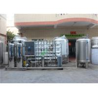 Quality 99% Purifying Brackish Water Treatment Plant Drinking Water Treatment Equipment wholesale