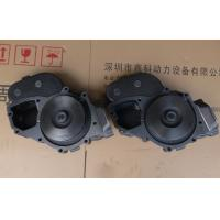 China Germany mtu or Benz diesel engine parts,Benz and MTU water pump assy ,A542002301 on sale