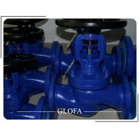 Quality Flanged CS GS C-25/WCB CL150/PN16 Stainless Steel CF8M/SS316/ Bellow Sealed Globe Valve wholesale