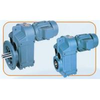 Quality P Series Parallel Shaft Helical Geared Motor wholesale