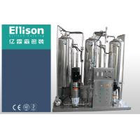 Quality Carbon Dioxide Carbonated Drink Production Line Inline Filling Systems wholesale