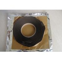 Buy cheap Butyl Seal Strip from wholesalers