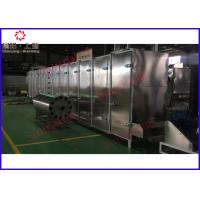 Buy cheap Dog Food Pellet Pet Food Production Line Stainless Steel Full Automatic Custom product