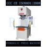 Buy cheap machine press,Power hydraulic press,press-oil-machine,40-500 Ton CNC Single from wholesalers
