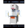 Buy cheap Oil press machine,Power hydraulic press,press-oil-machine,40 Ton C-Type CNC from wholesalers