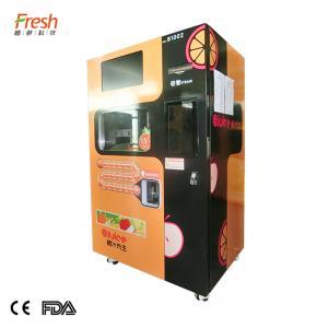 China airport food grade material orange juice extractor vending machine on sale