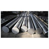 Quality C45 / 42CrMo4 High Tensile Alloy Steel Forged Round Bar Carbon Steel For Draw Bar Diameter 200 - 1200 mm wholesale