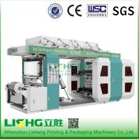 China Multi Color digital printing machine for Roll Paper / Plastic Film / Non Woven / Fabric on sale