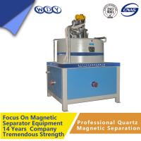 Quality Electro Magnets Wet Magnetic Separator Equipment High Power wholesale