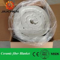 Quality 1260C KAOWOOL BLANKET USED FOR INSULATED BOX LINERS wholesale