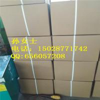 Quality one time barbecue grill mesh disposable barbecue grill mesh 41*56cm to korea wholesale
