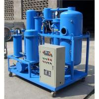 Quality Lube oil purification plant,cheap hydraulic oil recovering machine, wholesale