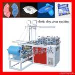 Quality Plastic Shoe Cover Making Machine wholesale