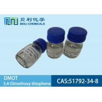 Quality CAS 51792-34-8 Printed Circuit Board Chemicals DMOT 3,4-diMethoxy thiophene wholesale