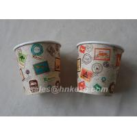 Quality Disposable Single Wall PE Coated Hot Drink 200ml Biodegradable Paper Cup FDA wholesale