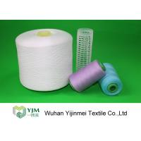 Quality Ring Spun / TFO Spun Polyester Thread , Polyester Core Spun Thread On Plastic Cone wholesale