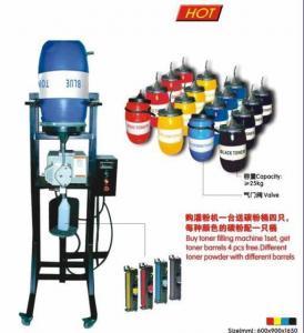 Quality Toner Refilling Machine wholesale