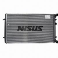 Buy cheap Car Radiator from wholesalers