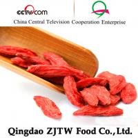 Quality Ningxia dried goji berries from China wholesale