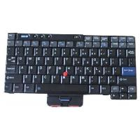 Quality laptop Keyboard for Acer 1680 1690 300 5000 5560 5570 5580 3680 3630 wholesale