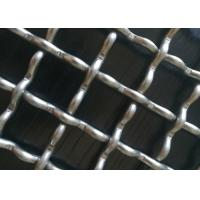 Quality Quarry Screen 8 Gauge Wire Mesh , Crimped Woven Wire Mesh Custom Length wholesale