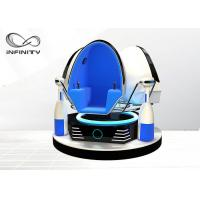 Quality 7D Hologram Technology 9D VR Cinema / Virtual Reality Egg Chair wholesale