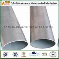 Quality Stainless Steel Product From China Steel Oval Tubing Special Shaped Tubing wholesale