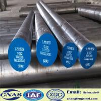 China AISI 420 DIN 1.2083 Annealing Plastic Mold Steel / Stainless Round Bar High Wear Resistance on sale