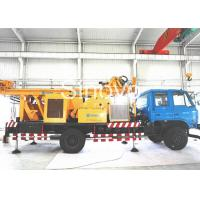 Cheap Multi-functional Full Hydraulic Waterwell Drilling Rig , drilling Depth 650m for sale