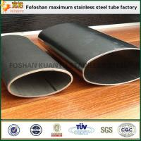 Quality Superior Quality Factory Oval Steel Tub Stainless Steel Irregular Pipe wholesale