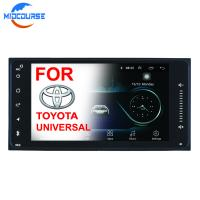 Quality 2 Din Car Stereo Multimedia Player System Car Media Player Bluetooth For Toyata wholesale