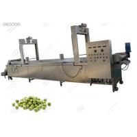 Quality Stainless Steel Green Beans Frying Machine High Efficiency/Industrial Broad Beans Frying Machine Easy Operate wholesale