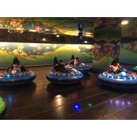 Buy cheap 160kg Load Weight Kiddie Bumper Cars Electric Ufo Amusement Park Bumper Cars from wholesalers