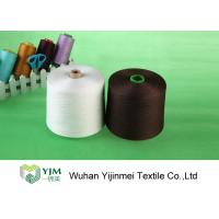 Quality Plastic Core Spun Polyester TFO Yarn Raw White For Garment Sewing wholesale