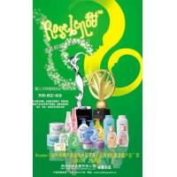 China Baby Skin Care on sale