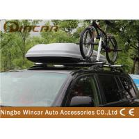 Quality Travel Carrier Car Roof Boxes SUV Roof For Cargo , UV Resistant wholesale