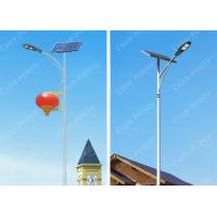 China 6 Meter Pole Luminous Solar Street Light , Weatherproof Solar Road Lamp on sale