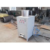Quality Gas Type Cashew Shell Removing Machine 98% Peeling Rate 1 Year Warranty wholesale