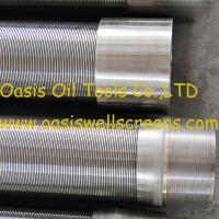 Buy cheap Oasis factory supplies Stainless steel 316L wire wrapped water well screens product