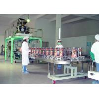Quality High Precision Automatic Pouch Packing Machine for Cocoa Powder / Ground Coffee wholesale