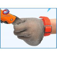 China Wire Mesh Cut Resistant Gloves , Stainless Steel Gloves For Butchers on sale